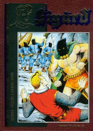 Sigurd Luxusausgabe Nr. 35 titelbild